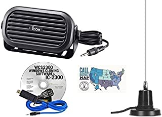 Icom IC-2300H Accessory Bundle - 4 Items - Includes RT Systems Programming Kit, MFJ-1728B 2m Mobile Antenna, Icom 5W Mobile Speaker and Ham Guides TM Quick Reference Card