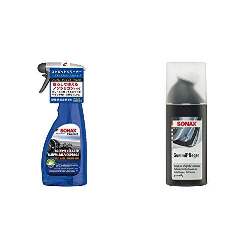 SONAX Xtreme CockpitReiniger Matteffect (500 ml) Reinigung und Pflege für alle Kunststoffoberflächen & GummiPfleger mit Schwammapplikator (100 ml) reinigt, pflegt & hält alle Gummiteile elastisch