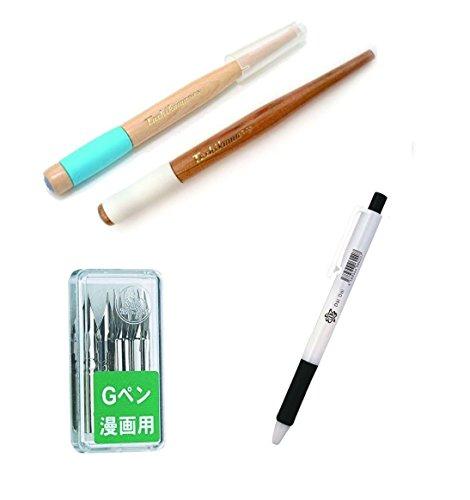 Tachikawa Comic Pen Holder & Zebra Comic Pen Bundle Set, Tachikawa Comic Pen Nib Holder (T-40), (T-36W) + Zebra Comic Pen Nib Chrome (PG-6B-C-K) + Daidai Original Ballpoint Pen Made from Zebra