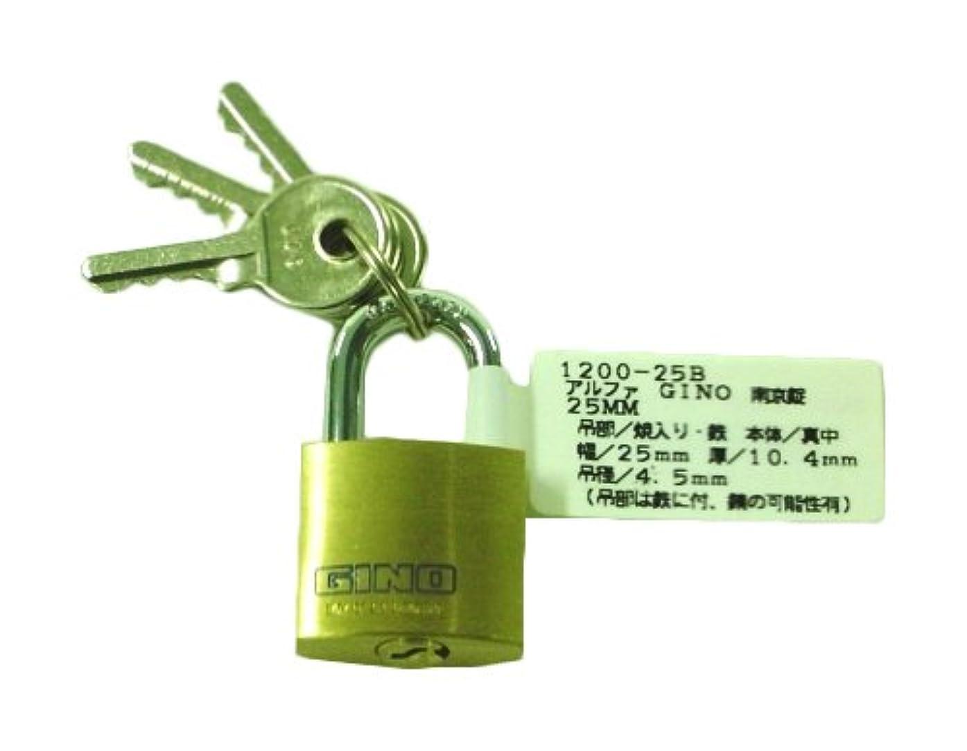 書き出す濃度包帯アルファ GINO シリンダー 南京錠 1200-25B