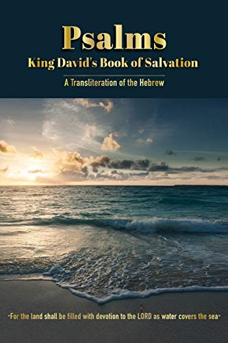 Psalms: King David s Book of Salvation: A Transliteration of the Hebrew