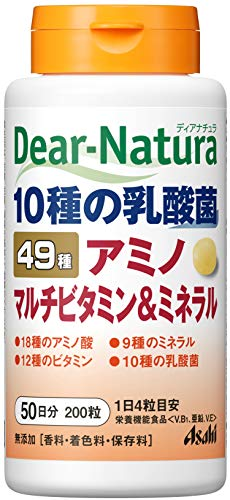 ディアナチュラ 49アミノ マルチビタミン&ミネラル 200粒 (50日分)