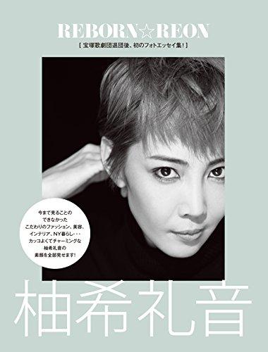 『REBORN☆REON 柚希礼音』のトップ画像