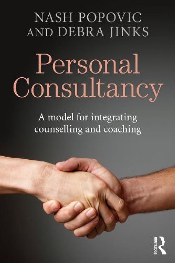 アフリカラリーベルモントペンPersonal Consultancy: A model for integrating counselling and coaching (English Edition)