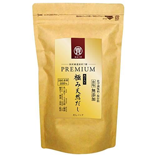 食塩不使用 プレミアム 極み天然だし 純国産100% 無添加 10g×20袋