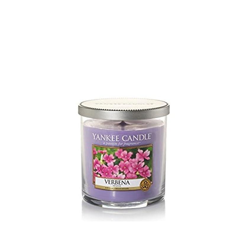 不公平こんにちはすりYankee Candles Small Pillar Candle - Verbena (Pack of 2) - ヤンキーキャンドルの小さな柱キャンドル - バーベナ (x2) [並行輸入品]