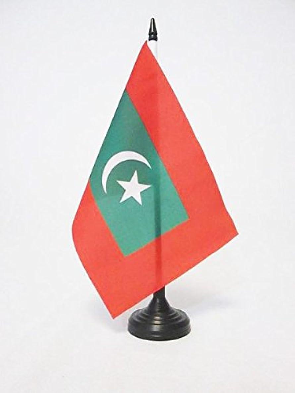AZ FLAG Royal Standard of Maldives Table Flag 5'' x 8'' - Maldivian Kingdom Desk Flag 21 x 14 cm - Black Plastic Stick and Base