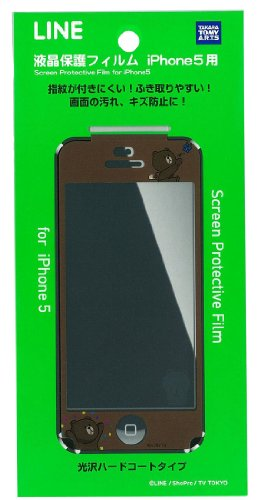LINE CHARACTER iPhone5 screen protective film Brown (japan import)