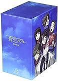 「蒼穹のファフナー」シリーズ 究極BOX(初回生産限定版)[Blu-ray/ブルーレイ]