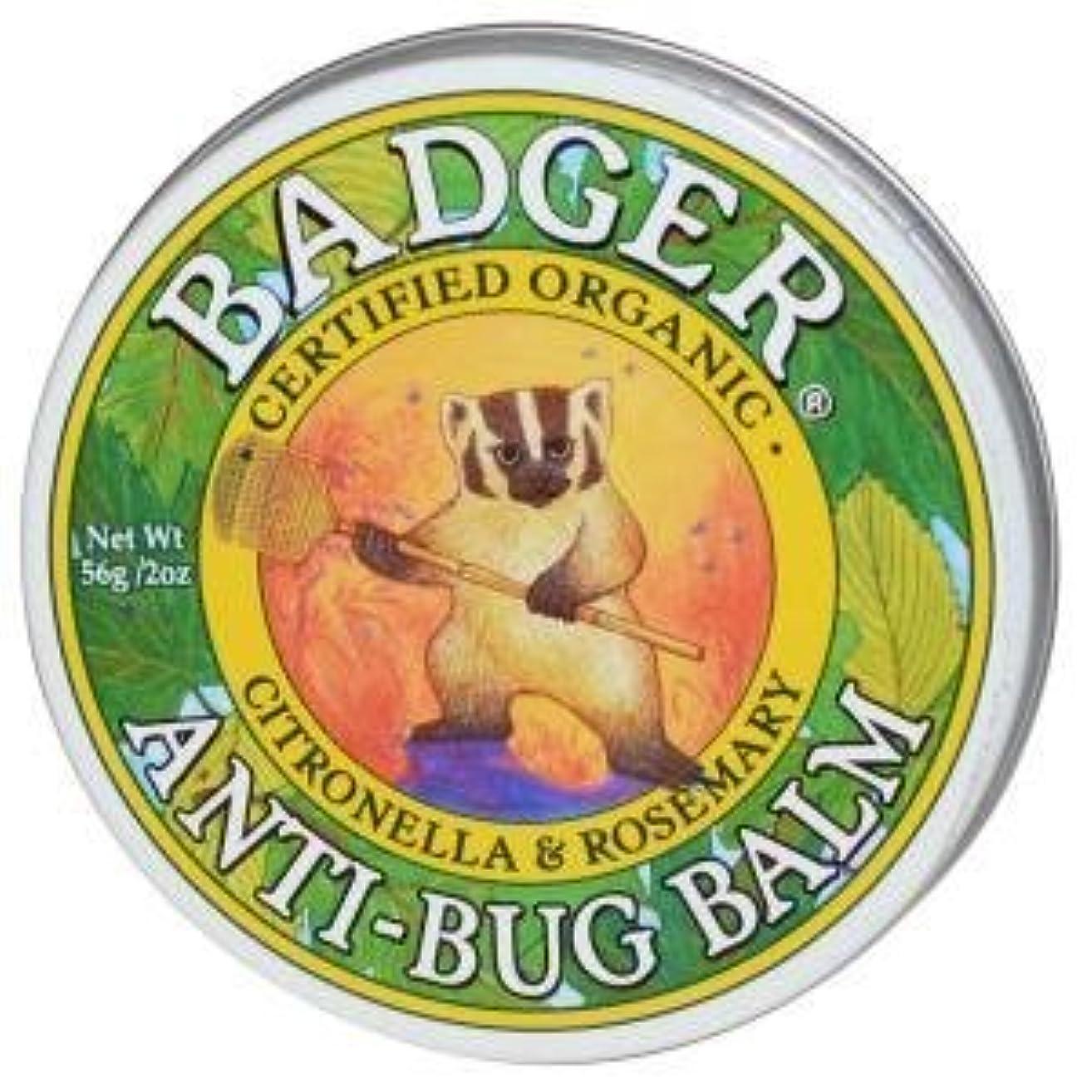 シェード乏しいピック[並行輸入品] バジャー(Badger) プロテクトバーム(虫よけバーム) 56g