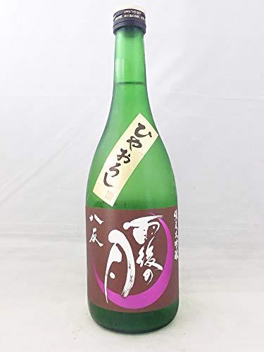 雨後の月 純米大吟醸ひやおろし 八反 720ml
