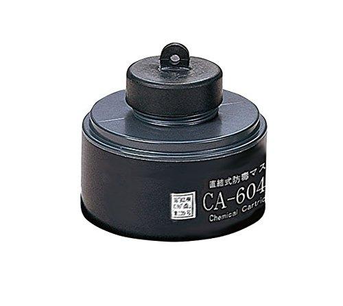 シゲマツ(重松製作所) 防毒マスク吸収缶青酸用 CA-606/HC