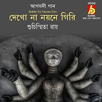 Dekho Na Nayone Giri