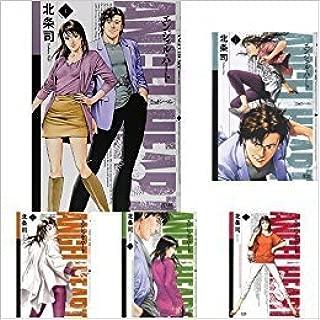 ANGEL HEART エンジェル・ハート 2ndシーズン コミック 全16巻セット