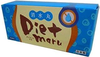 栄進製薬 Diet maru 消水丸 10本入り