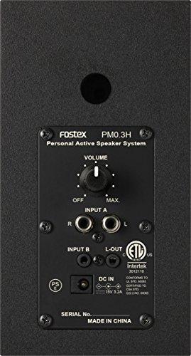 FOSTEX(フォステクス)『アクティブ・スピーカーPM0.3H』