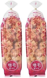 【北海道開拓おかき】増毛甘エビ味170G×2袋