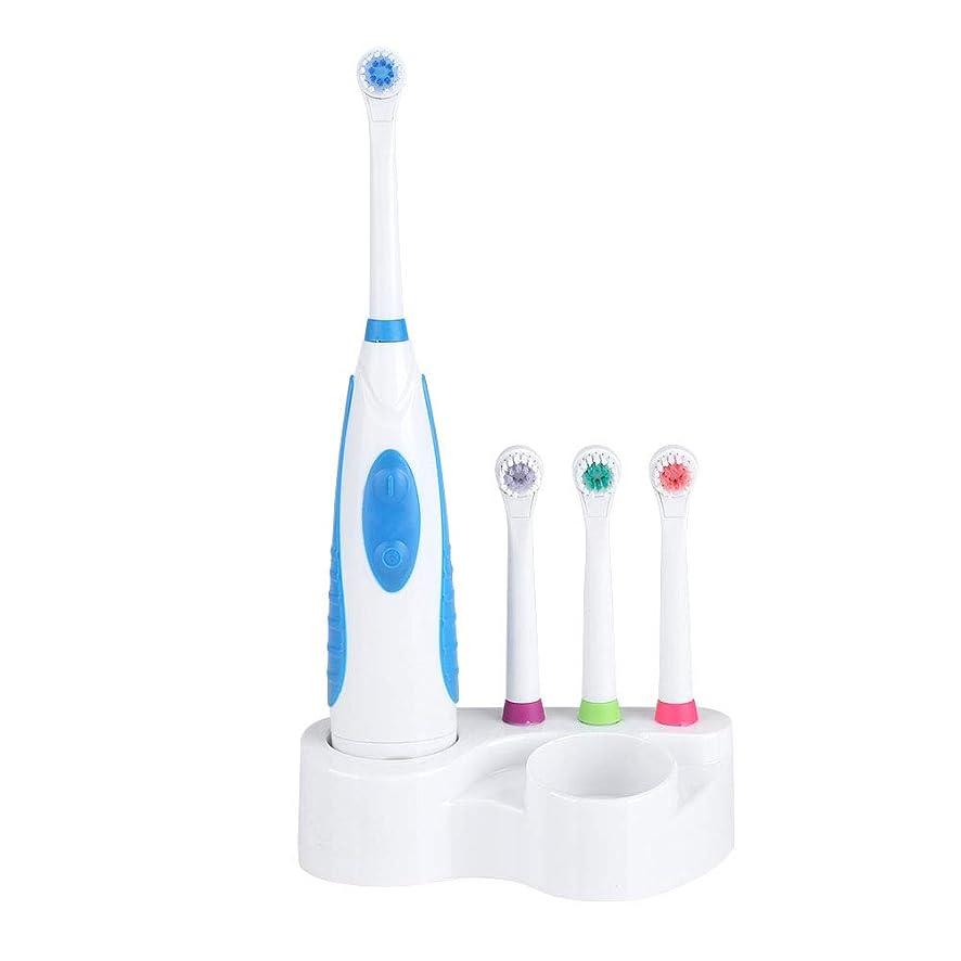 悪行ねじれバランスのとれた電動歯ブラシ3個の交換用ヘッドとホルダー付き電動歯ブラシホワイトニングクレンジングオーラルケア(Blue)