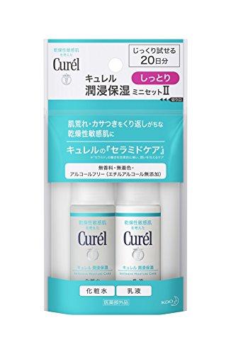 【20日間トライアルセット】キュレル フェイスケア しっとり(化粧水30ml+乳液30ml)
