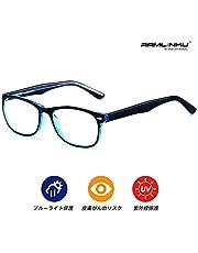ブルーライトカット メガネ超軽量ブルーライトグラスUVカット 紫外線カット 輻射防止 視力保護 睡眠改善 目の疲れを緩和する男女兼用