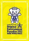 Original Entertainment Paradise 2012 PARADISE@GoGo!! LIVE DVD 神戸ワールド記念ホール