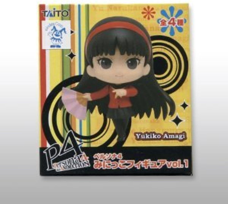 Persona 4 The Animation  Yukiko Amagi Minikko Figure Vol 1