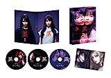 累-かさね- 豪華版(Blu-ray&DVD)[Blu-ray/ブルーレイ]