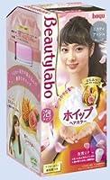 BeautyLabo(ビューティラボ) ホイップヘアカラー ミスティアッシュ × 5個セット