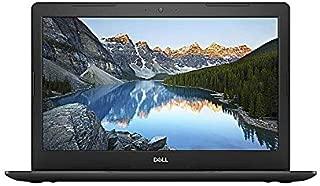 Dell Inspiron 15-5570 Laptop - Intel Core i7-8550U, 15.6 Inch FHD, 1TB HDD, 8GB RAM, AMD 4GB, Ubuntu, Black