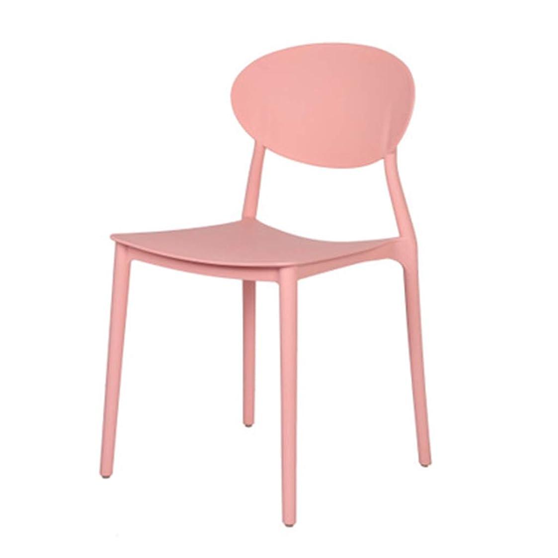 クロスすりセレナXINGPING-Furniture 赤い北欧の椅子ピンクの女の子の心地よい創造的なレストランの椅子の家Stackable Plastic Back Chair (色 : ピンク)