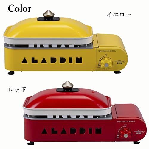 Aladdin(アラジン)ポータブルガスホットプレートプチパンPetitPanカセットボンベ式プレート2種付平プレート/2色鍋[オレンジページ×SengokuAladdinレシピブック付属]レッドSAG-RS21(R)W420×D216×H205