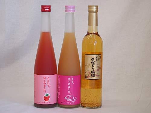 梅酒のみ比べ3本セット(あまおう梅酒 もも梅酒 万上金箔入り梅酒) 500ml×3本