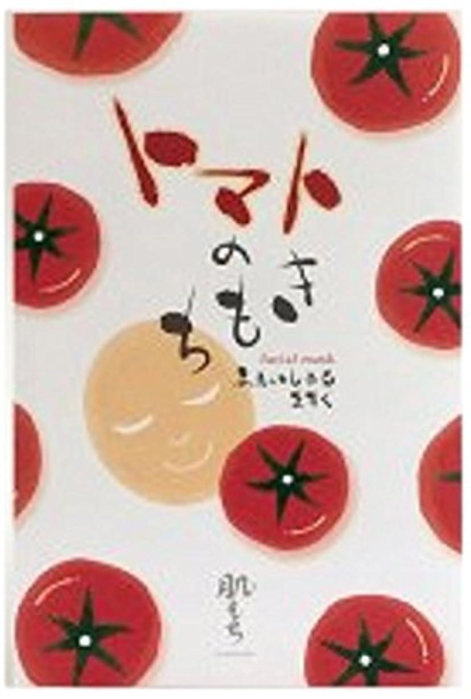 作者怒りスマート肌もち トマトのきもちフェイシャルマスク(美容液パック1枚20ml)