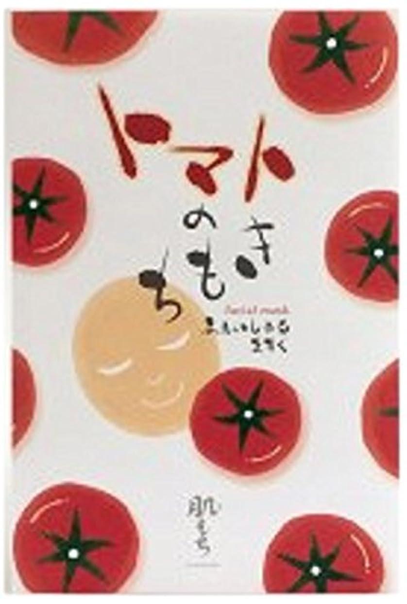 想像力豊かな切り刻む郊外肌もち トマトのきもちフェイシャルマスク(美容液パック1枚20ml)