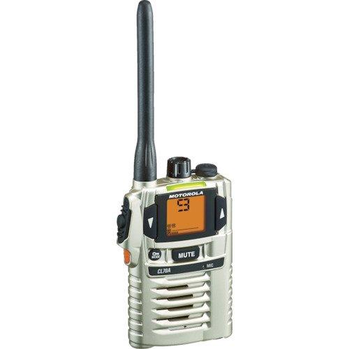 モトローラ(Motorola) 特定小電力トランシーバー シルバー CL70A-S