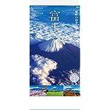 カレンダー 2021 壁掛け 富士-麗峰の四季- 日本風 富士山 2か月文字常に翌月と2ヶ月表示 壁掛けカレンダー 令和3年