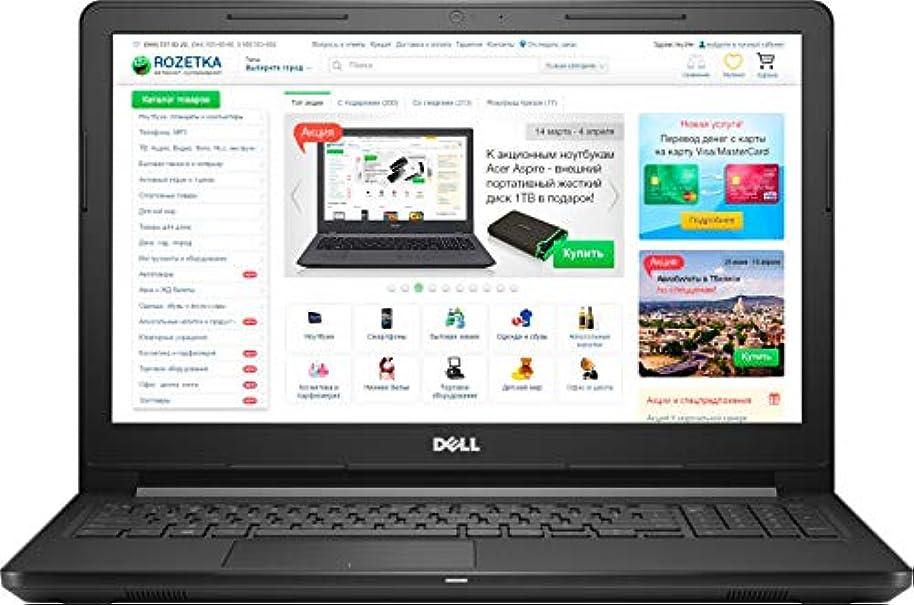 ブルジョン同種のヒロイックDell Vostro 15 Home and Business Laptop (Intel Core i5-7200U, 4GB RAM, 1TB HDD, 15.6
