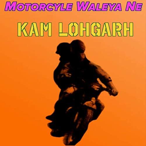 Kam Lohgarh