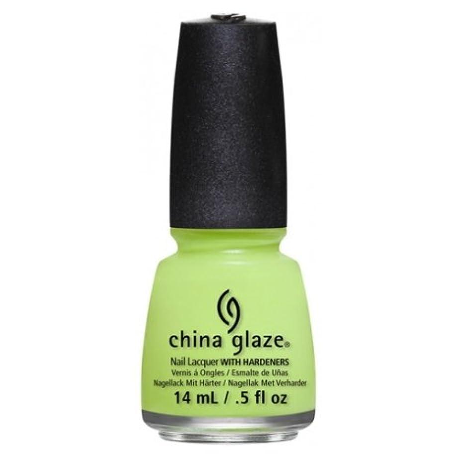 農夫認可制限するCHINA GLAZE Nail Lacquer - Art City Flourish - Grass Is Lime Greener (並行輸入品)