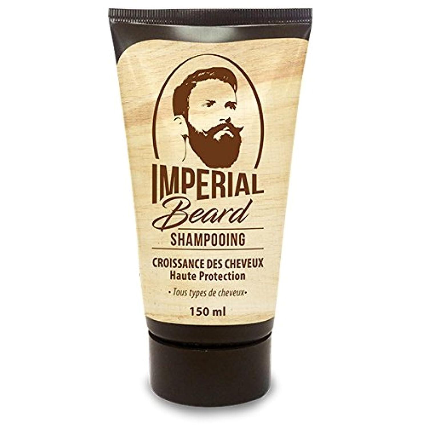 禁止する有能なカスケードImperial Beard-育毛シャンプー-150 mlチューブ