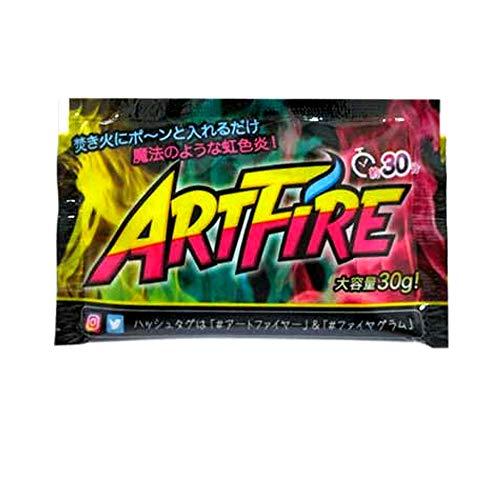アートファイヤー (焚き火・アウトドア) ART FIRE