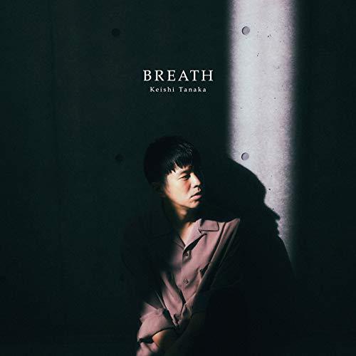 【メーカー特典あり】BREATH(ライナーノーツ付)
