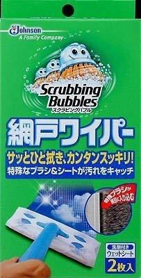 スクラビングバブル網戸ワイパー本体 × 5個セット