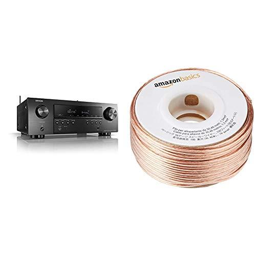 Denon AVR-S650H 5.2-Kanal AV-Receiver, HiFi Verstärker, Alexa Kompatibel, 5 HDMI Eingänge, Bluetooth und WLAN, Musikstreaming & AmazonBasics Lautsprecherkabel 1,3 mm² / 16 Gauge, 30,48 m (100 Fuß)