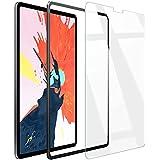【Amazon限定ブランド】ガイド枠付 最新 iPad Pro 12.9 日本製 ガラスフィルム 2021 第5世代 / 2020 第4世代 / 2018 第3世代 対応 液晶保護フィルム 強化ガラス 硬度9H 日本メーカー【WANLOK】 9H 2.5D 0.3mm iPadPro12.9 clear