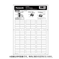 パナソニック(Panasonic) コスモシリ-ズ ネ-ムカ-ド(トイレ) WVC83222W