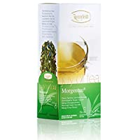 【JT モルゲンタウ】 ロンネフェルト 認定店 紅茶 ギフト 茶葉 ブランド 高級 新発売 新製品