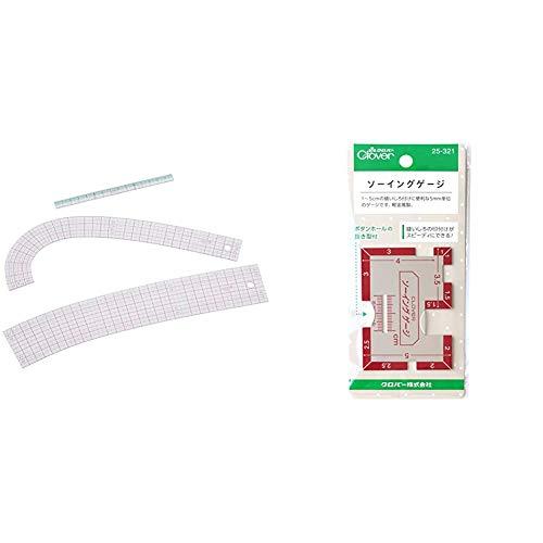 Clover ソーイング用品 クロバー カーブ定規 ミニものさし付 25-051 & ソーイングゲージ【セット買い】