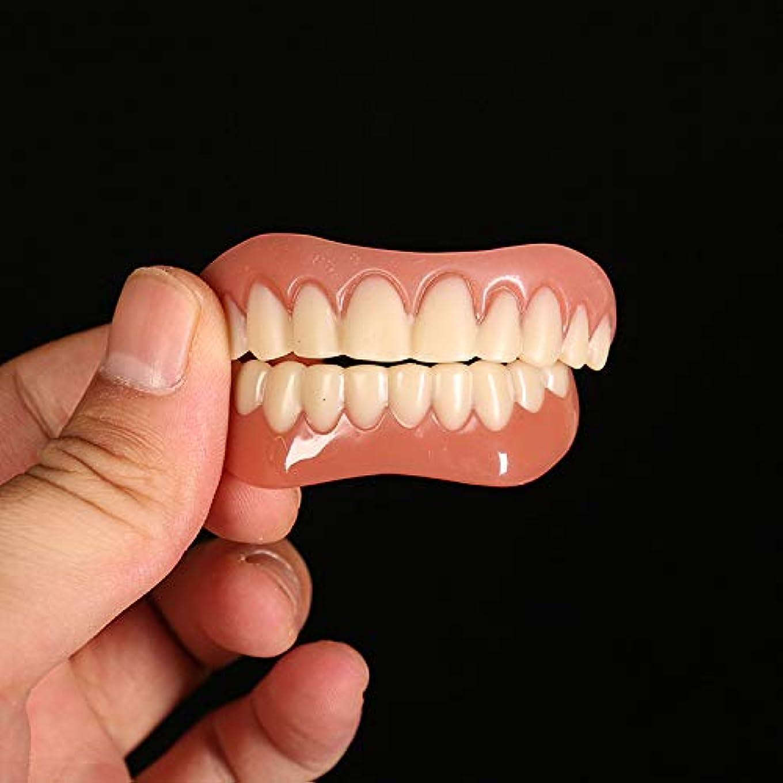 すきウミウシブリーフケース4組の義歯ケア矯正器具プロの完璧なスマイルフェイスベニヤシリコン歯ホワイトニングメイクアップケア美容ツール