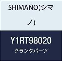 シマノ(SHIMANO) 補修パーツ FC-M3000 チェーンガード/ボルト Y1RT98020